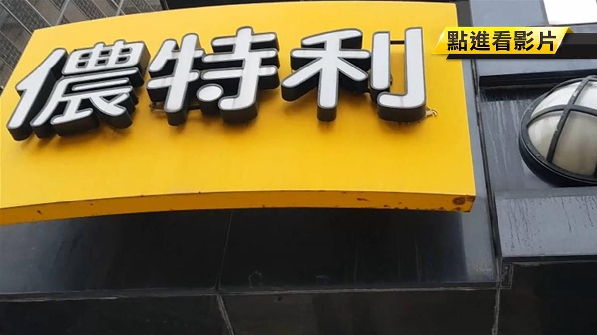全台剩一家 日系速食店爆欠薪連關3分店