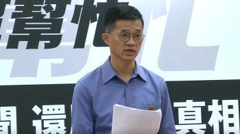 李佳芬弟澄清砂石案 喊話總統:處理假新聞