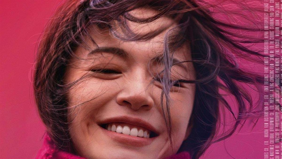 中國女性電影《送我上青雲》廣受關注,導演騰叢叢拒絶「女權主義」標籤