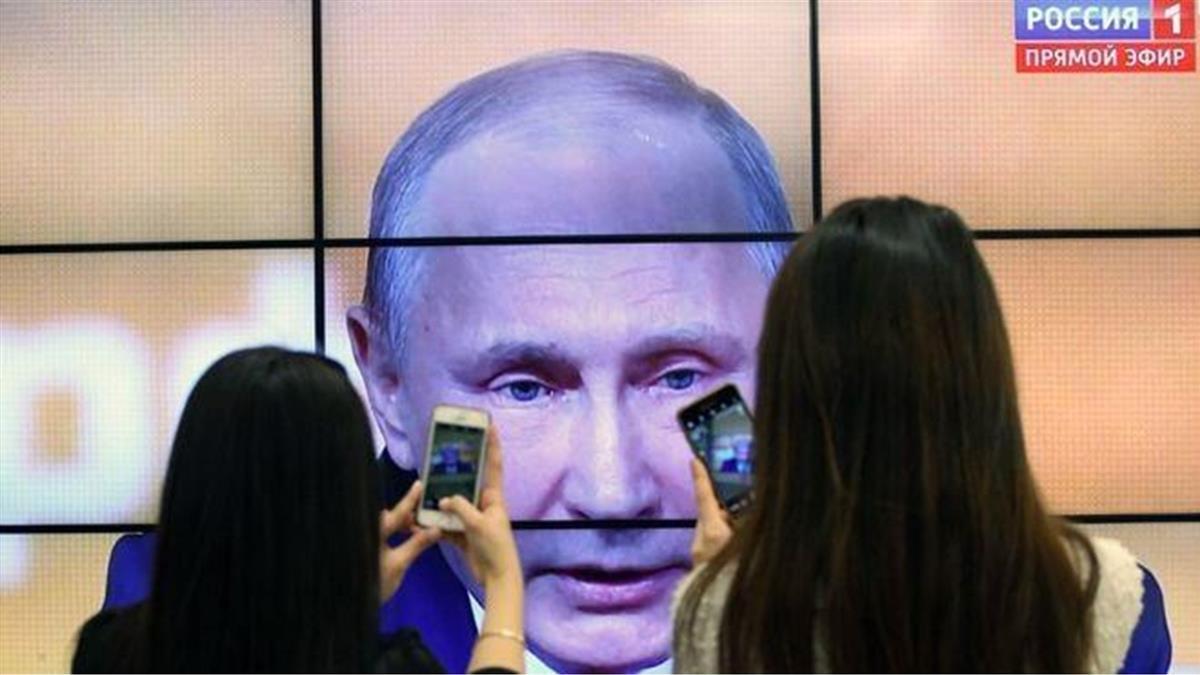 俄美中信息戰:媒體被當作「外國代理人」
