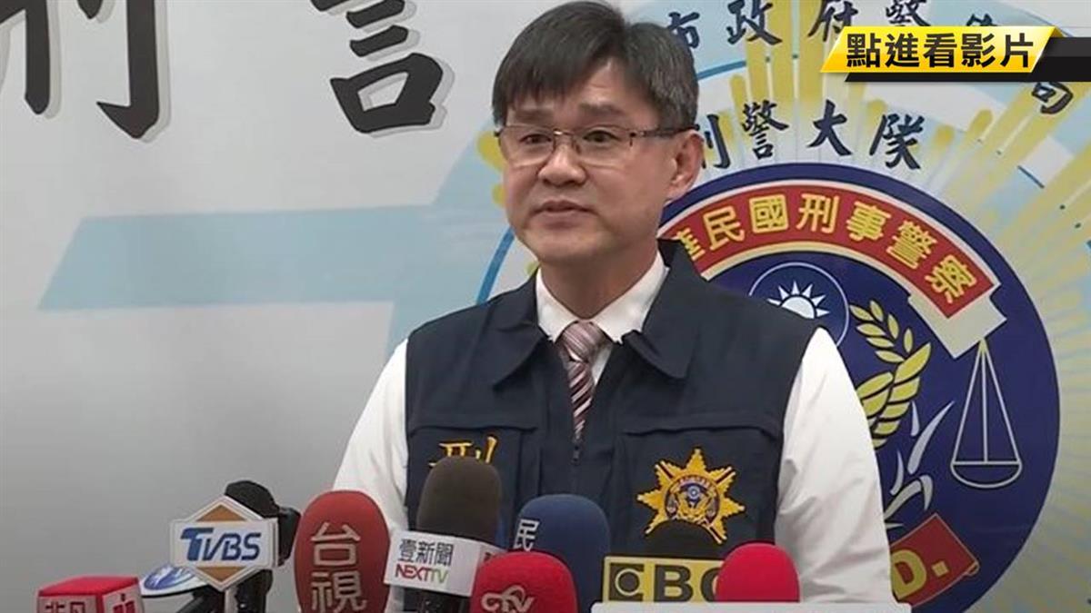 20名越移工窩民宿簽賭 警攻堅查獲500萬