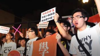 香港示威:香港人的身份認同危機