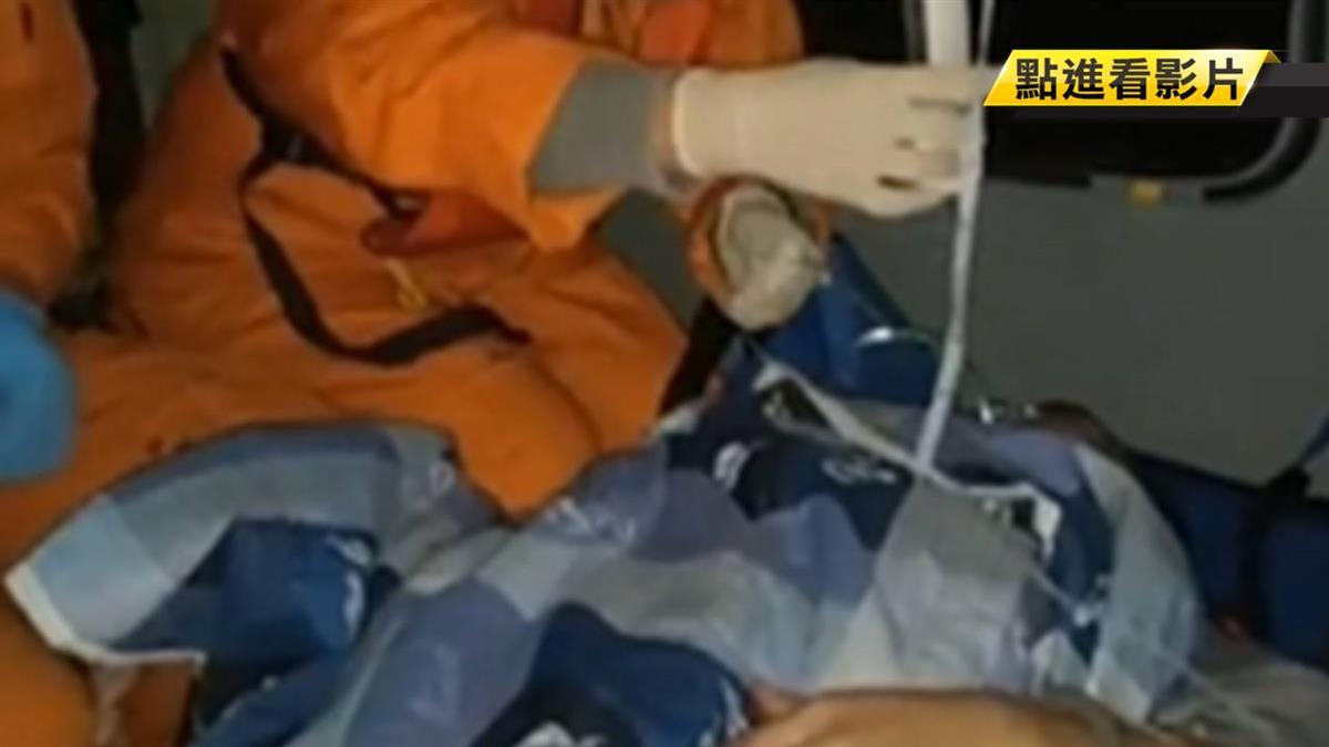 綠島監獄收容人突發急病 直升機跨海送醫