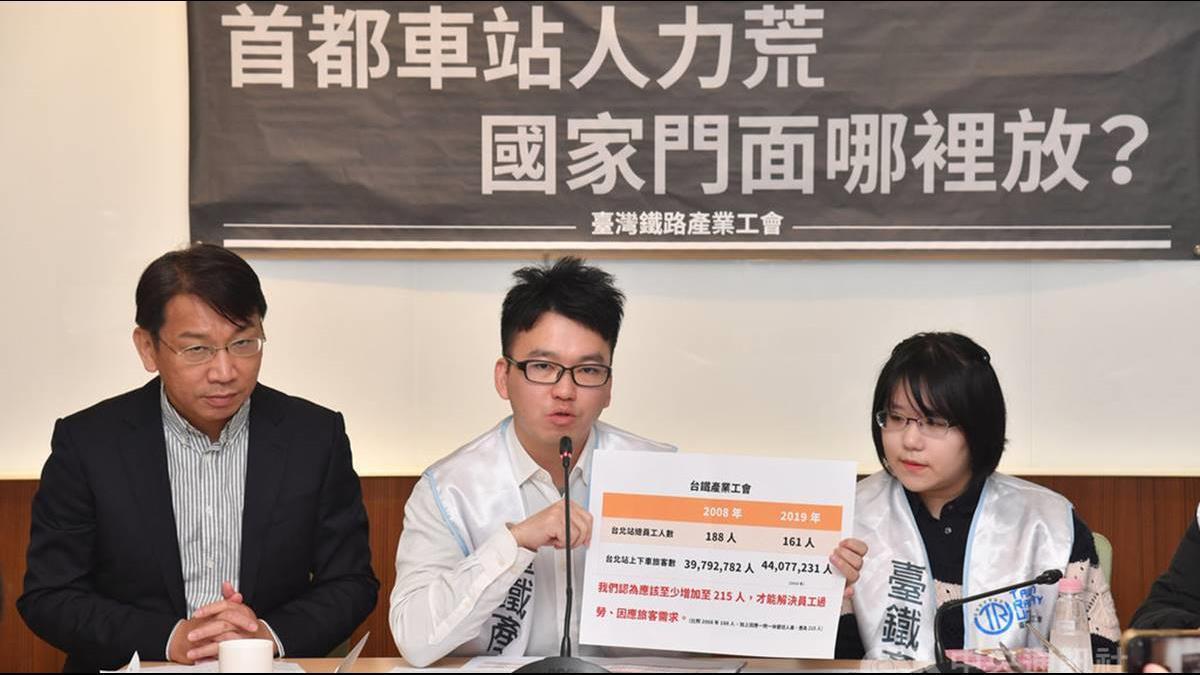 台北車站鬧人力荒!台鐵工會:為避免過勞應增補人力