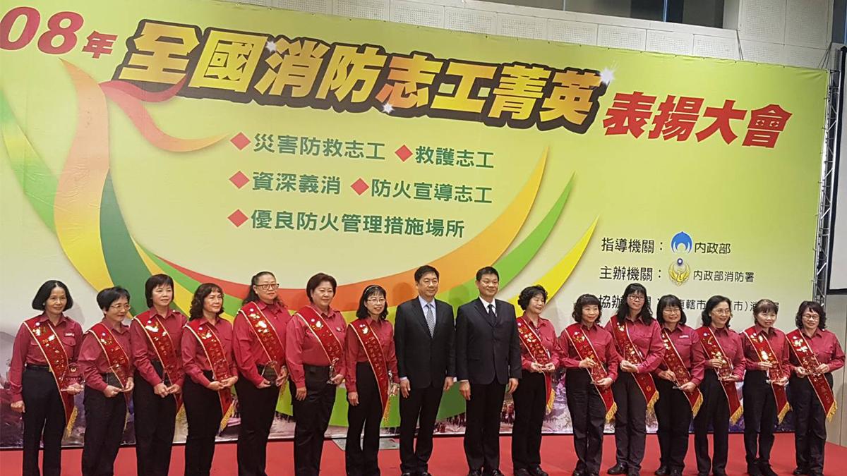 國際志工日101名消防志工、義消獲獎