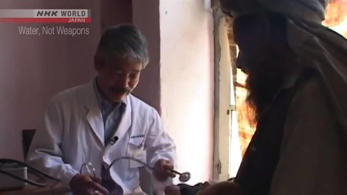 仁醫救過阿富汗村莊遭槍殺 塔利班否認犯案
