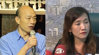 快訊/高市新聞局長王淺秋閃辭 助韓攻總統大位