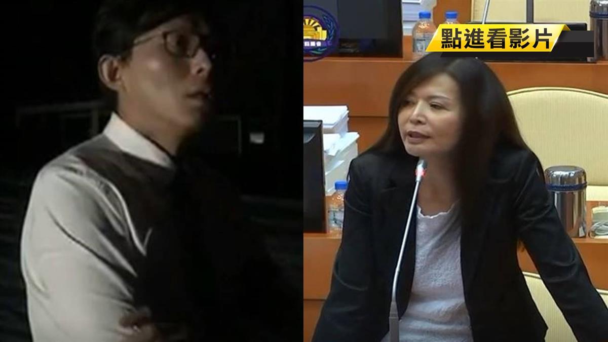 綠議員質詢談養雞場 影遭刪黃國昌批遮醜
