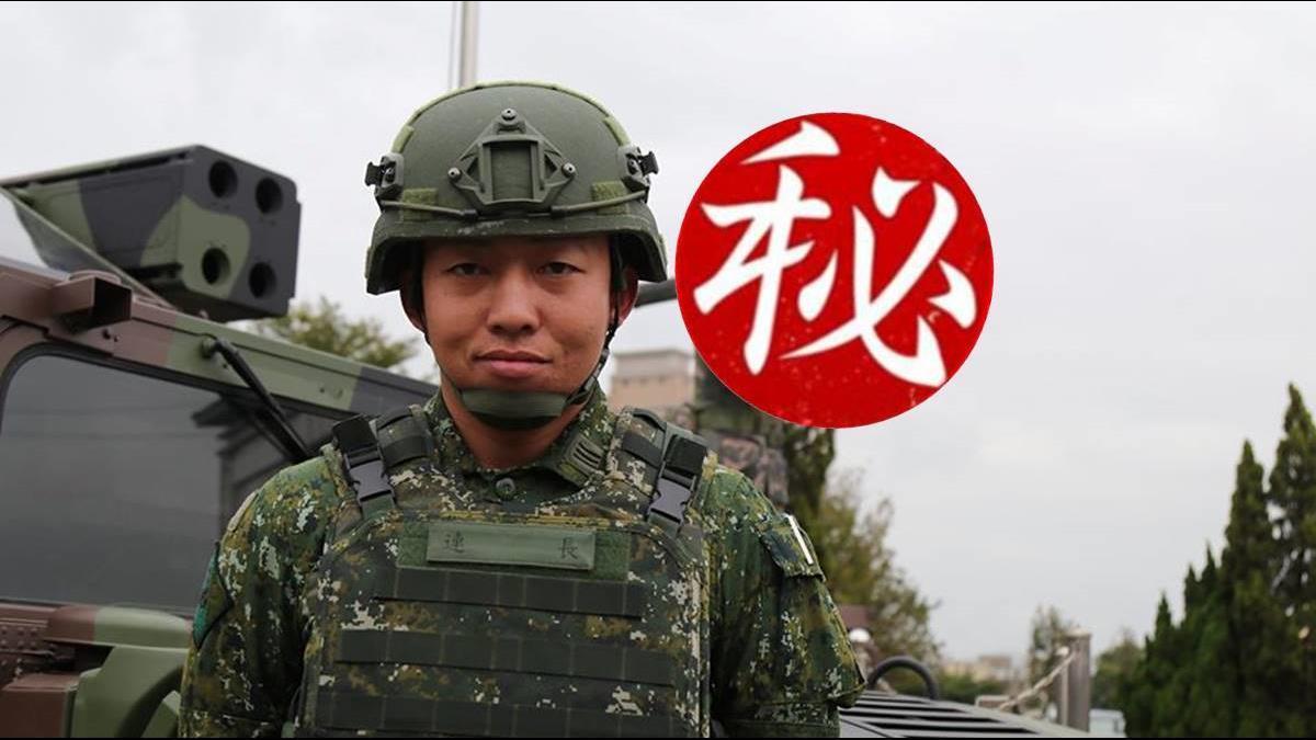 驚!肩射式刺針飛彈已完成接裝 陸軍司令部:只是雕像