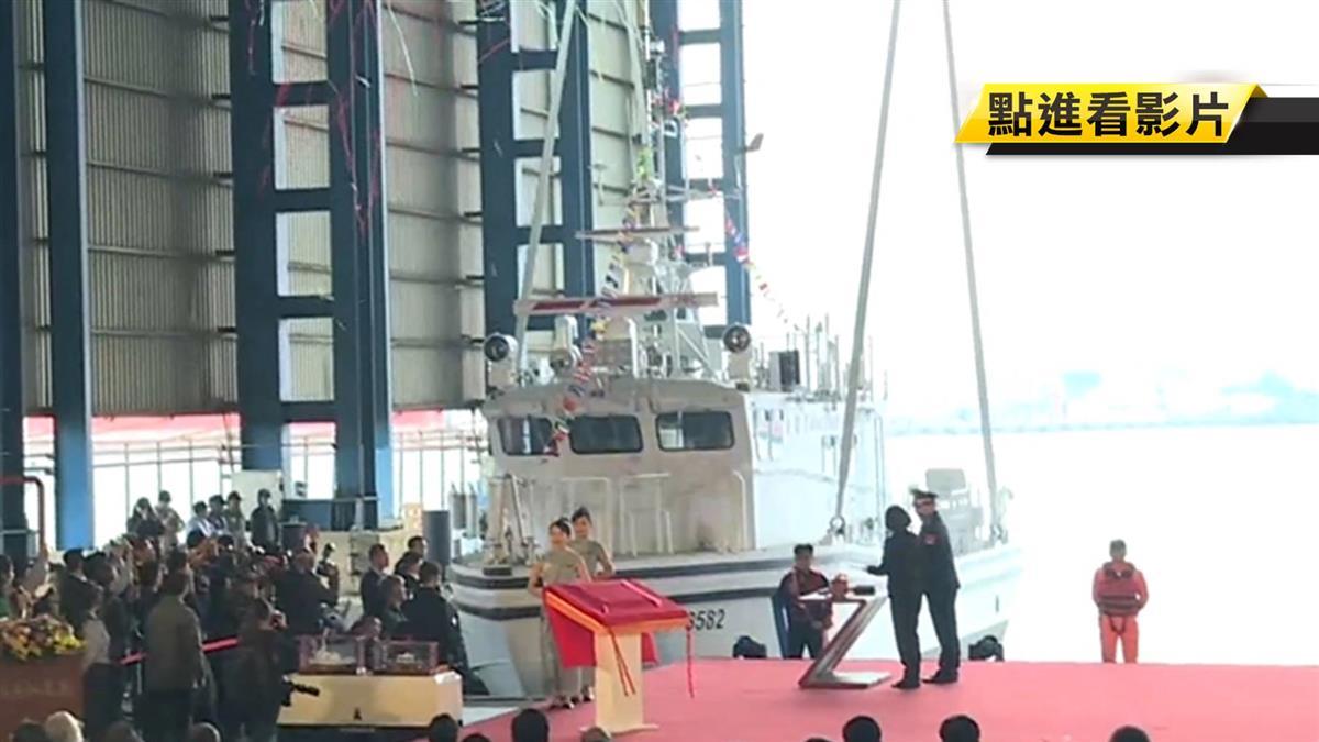 海巡安平艦完工 總統:必要時成國防戰力