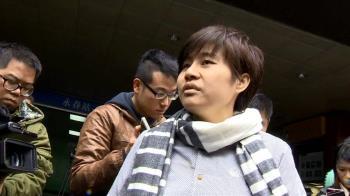 楊蕙如與民進黨關係多?宅神爆關鍵原因