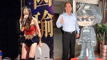 台灣戰警PK女超人 綠敲藍營南投大鐵倉!