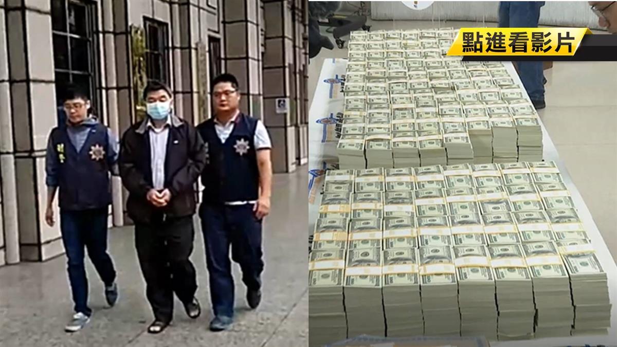 技術騙過驗鈔機 他偽造千萬美鈔遭警破獲