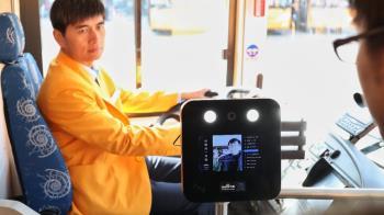 人臉識別技術觸發中國民眾憂慮的背後