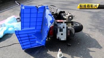 大二生休學送貨補貼家用 遭混凝土車撞飛亡