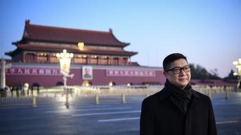 港警務處長北京看升旗:感謝習近平支持
