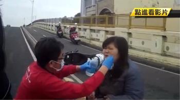 女騎士好奇看路邊車禍 慘自摔斷3顆牙