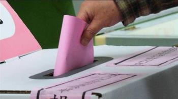 大選計票將造假?中選會:假消息究責到底