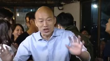 台灣總統大選:香港和海外「韓粉」談韓國瑜印象