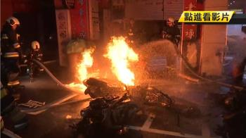 西門町老天祿前火警 瓦斯外洩燒燬7機車