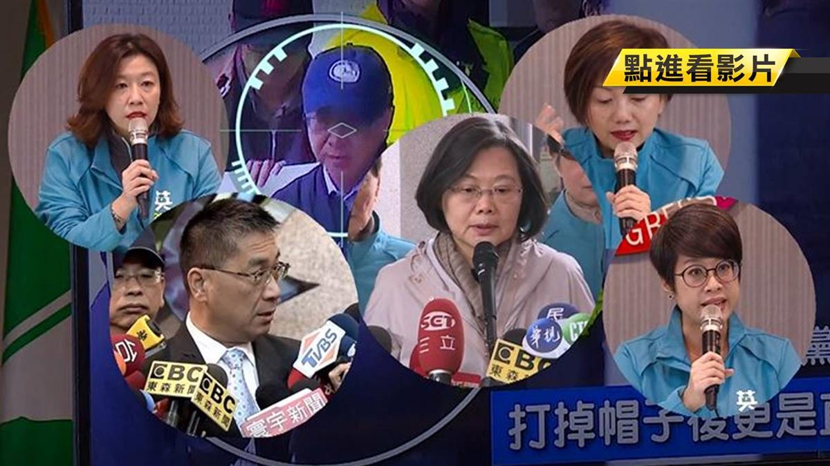 藍委推女警惹議 府、黨、內政部嚴厲譴責