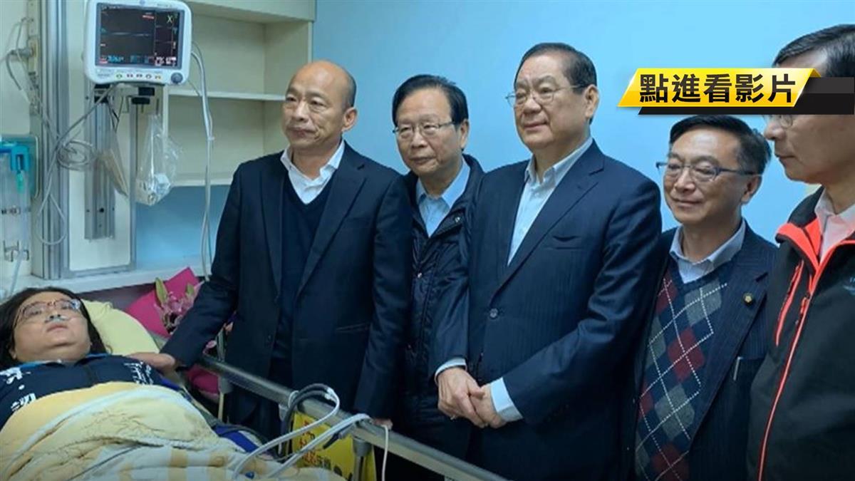 陳玉珍夾到手住重症區 台大醫轟:濫用資源