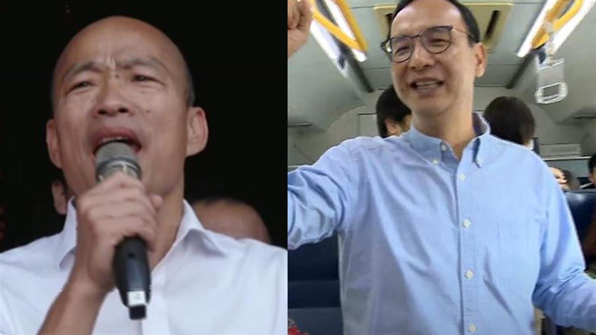 藍營大團結!禿子漢子合體 朱立倫接韓競選總部主委