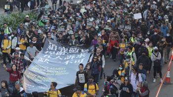 民陣稱80萬人上街  中環示威者散去警按兵不動