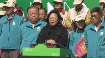 民進黨搶新北票倉 用總統氣勢拉抬立委激戰區