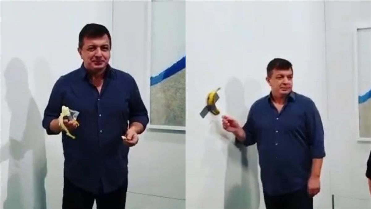 365萬香蕉藝品 遭偷襲大口吃掉…兇手曝光