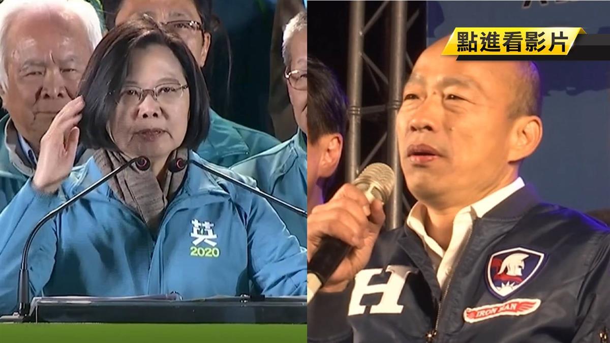 倒數一個月藍綠造勢搶票 韓打經濟、蔡主攻兩岸