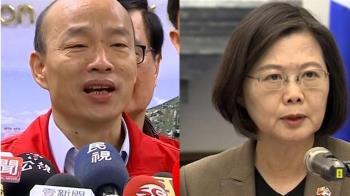 蔡韓最新民調出爐 日學者:提防中共暗殺