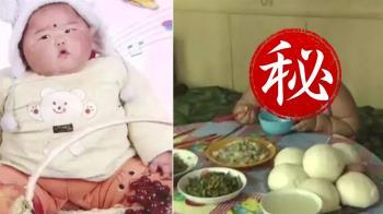 2歲重達43公斤 大胃王女童9年後吐心聲