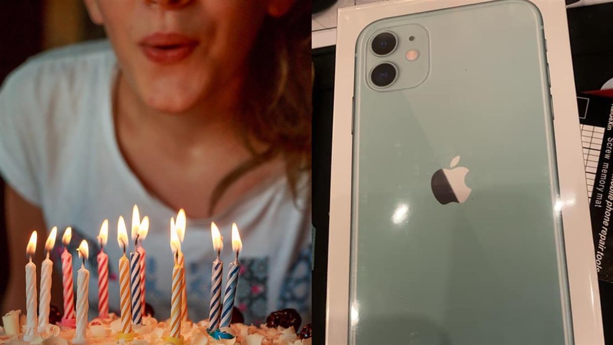 男送心儀女iPhone11 她卻掏高價版甜喊:別人送的