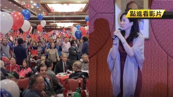 抵紐約為韓助選 李佳芬:海外僑胞可撼動結果