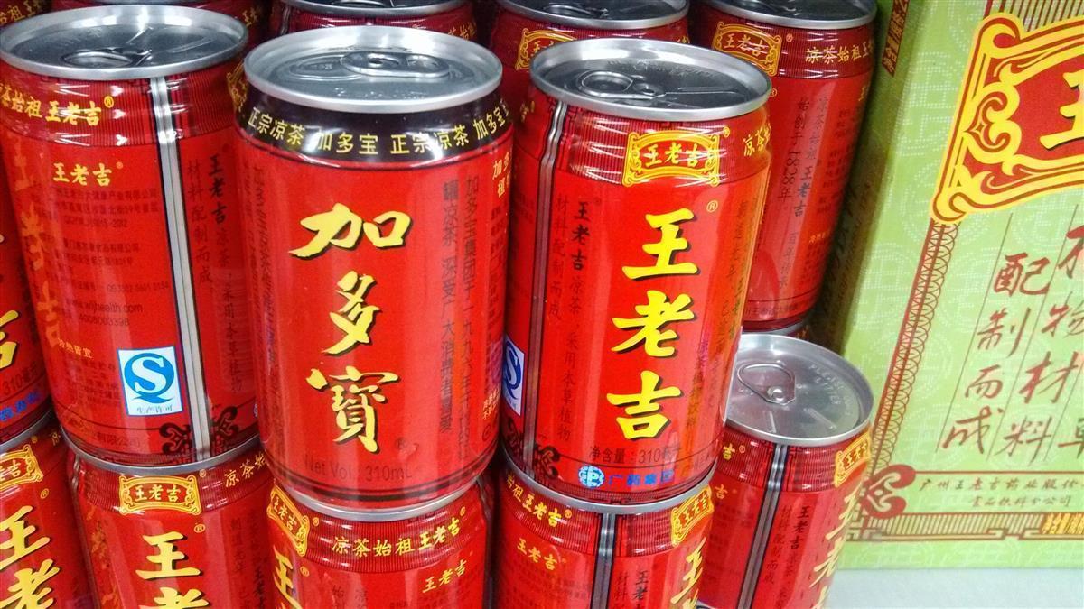 百年招牌殞落! 台灣「王老吉」重創後又被追討427萬