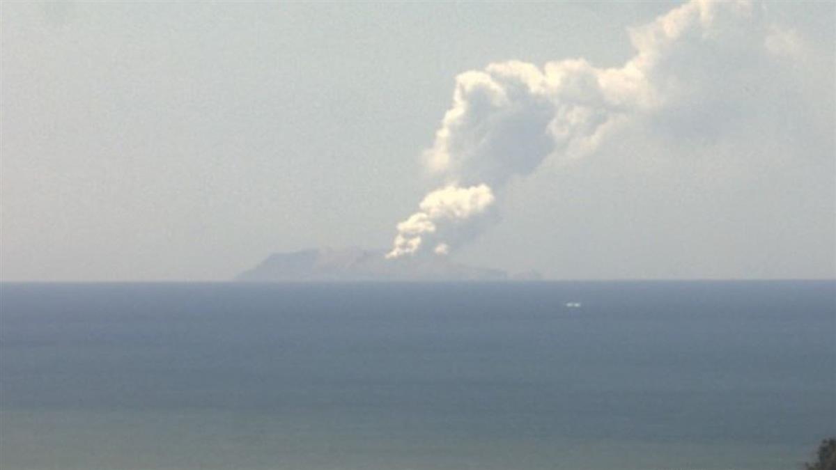 畫面曝!紐西蘭白島火山爆發 至少5死數人失蹤