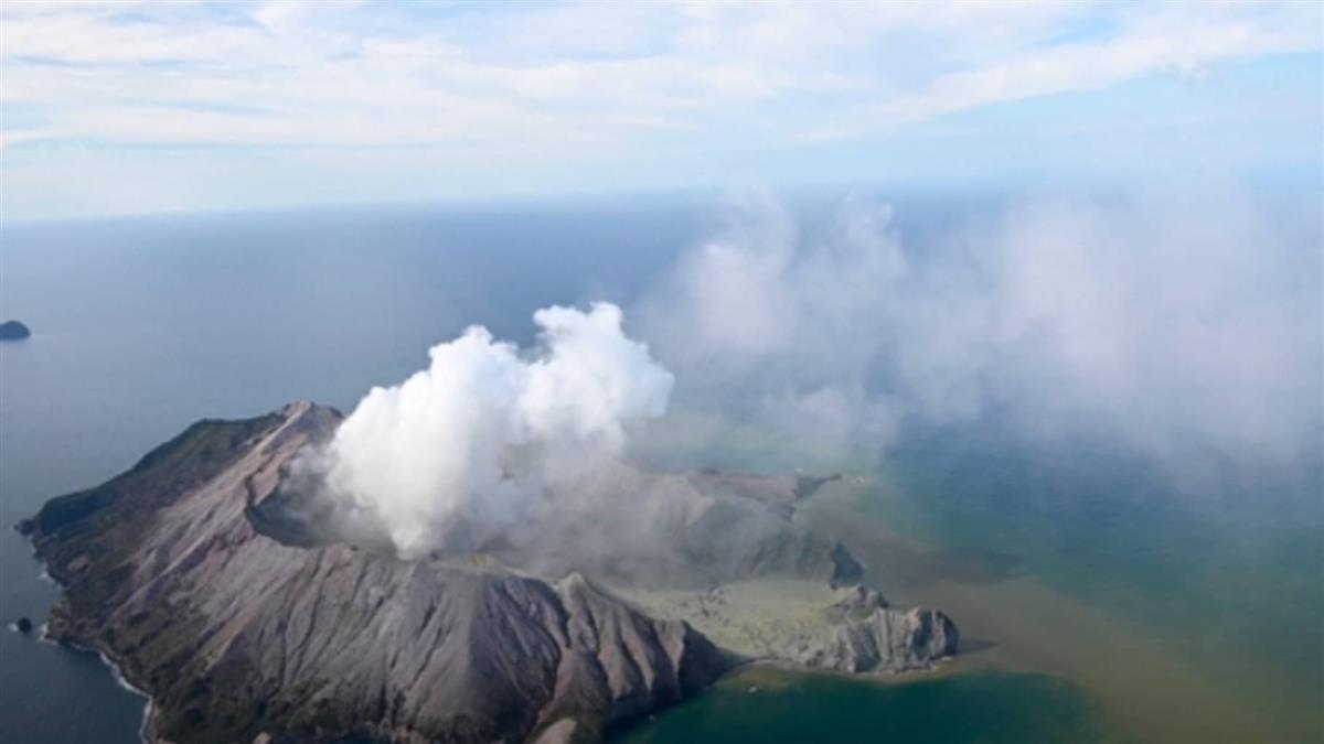 紐國懷特島火山爆發 至少5死18傷