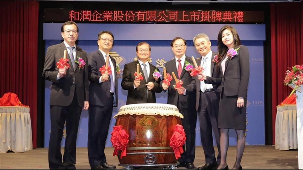 和潤上市掀蜜月行情 證交所:明年IPO家數看增3成