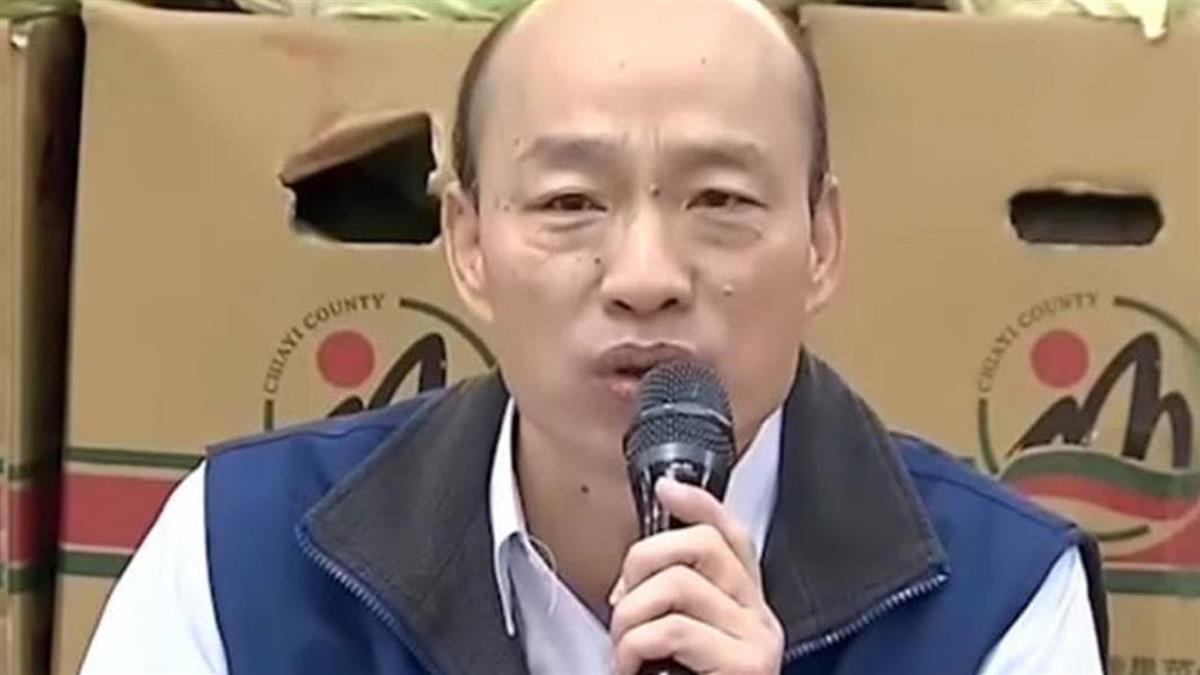 歷史重演?韓國瑜怨遭抹黃 藍營2人也遇過