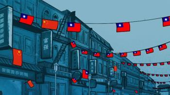 美國唐人街兩面「中國」國旗之爭
