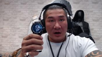 館長賣錶一支3.6萬元!網點出購買人目的