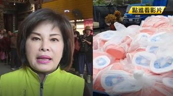 選舉小物引爆選戰 賴惠員擋車抓賄蔡育輝怒提告