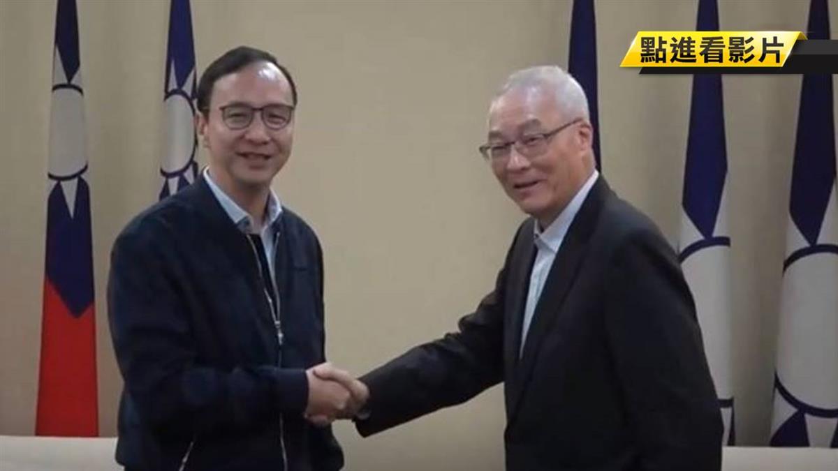邀吳敦義任榮譽主委 朱立倫:黨不能有敗選模式