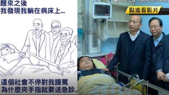 陳玉珍一夾掀熱潮 本土劇、圖文創作KUSO改編