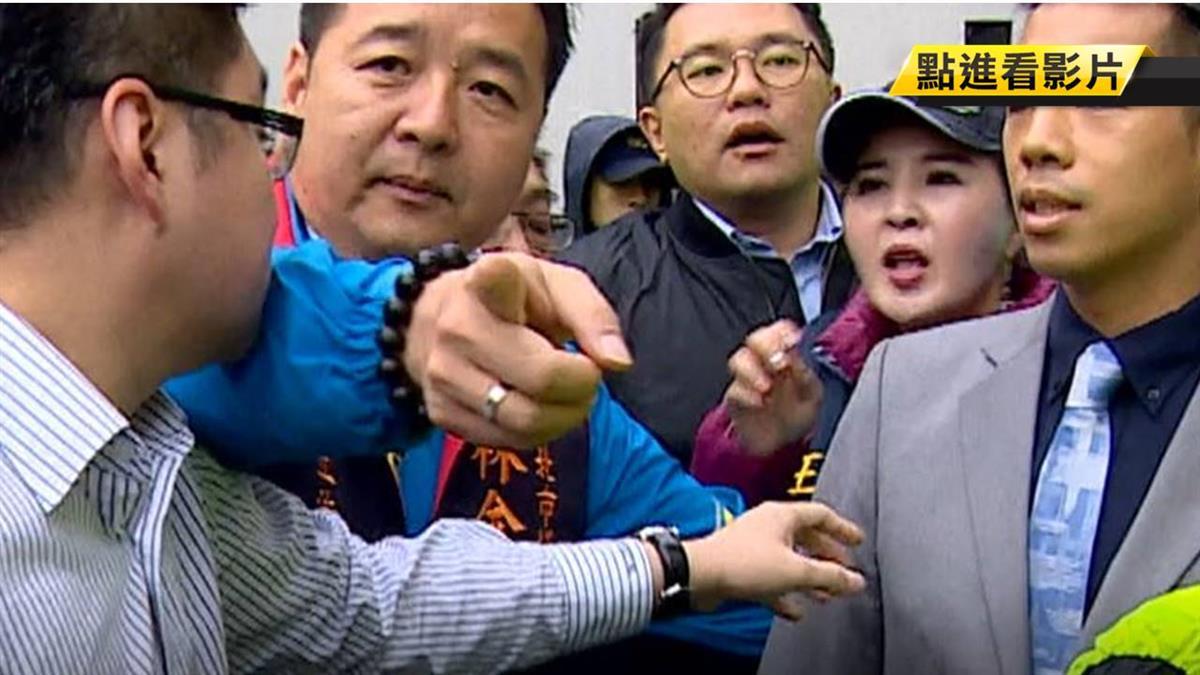 藍營抗議爆肢體衝突 外交部將告六民代