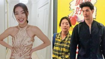 錦榮爆新戀情 新歡身分是30歲辣媽