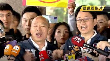藍綠互控誤導!網稱選票上寫韓 韓營喊告