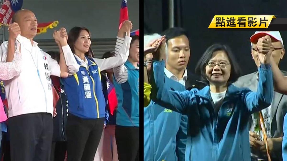 韓國瑜籲民調挺蔡 傳組頭寧賠錢:不玩了
