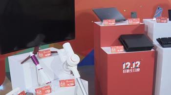 電商平台結合娛樂、導購 搶雙12購物商機